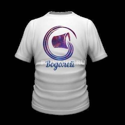футболки знаки зодиака водолей