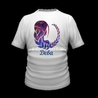 футболки знаки зодиака дева