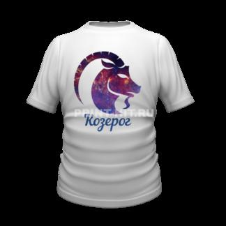 футболки знаки зодиака козерог