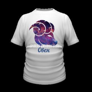 футболки знаки зодиака овен