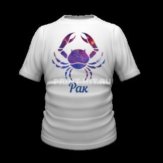 футболки знаки зодиака рак