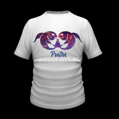 футболки знаки зодиака рыбы