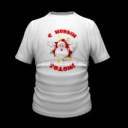 футболки на новый год 1