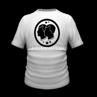 футболка знак зодиака близнецы