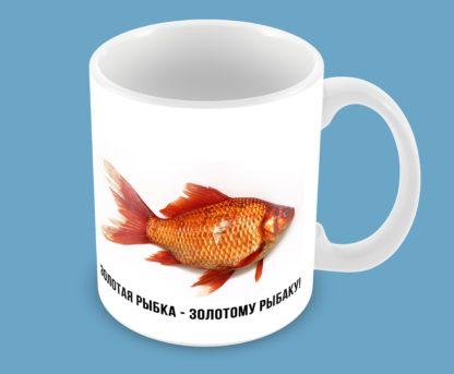 кружка для рыбака 2