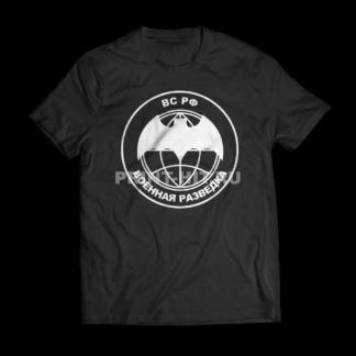 футболка военная разведка