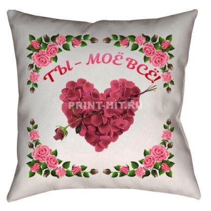 подушка любовь 2