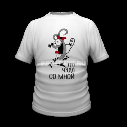 футболка парная для двоих 6