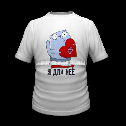 футболка парная для двоих 26