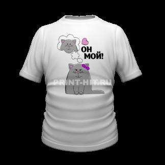футболка парная для двоих 33