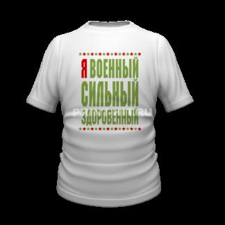 футболка парная для двоих 34