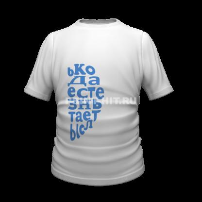 футболка парная для двоих 19
