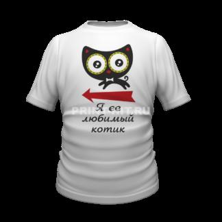 футболка парная для двоих 20