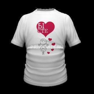 футболка парная для двоих 40