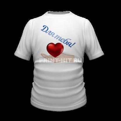 футболка парная для двоих 53