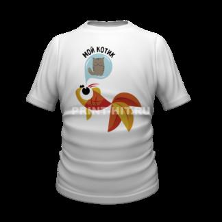 футболка парная для двоих 13