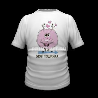 футболка парная для двоих 15