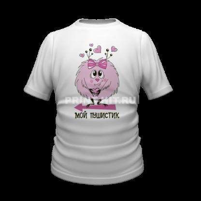 футболка парная для двоих 16