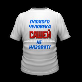 футболки с именами на заказ