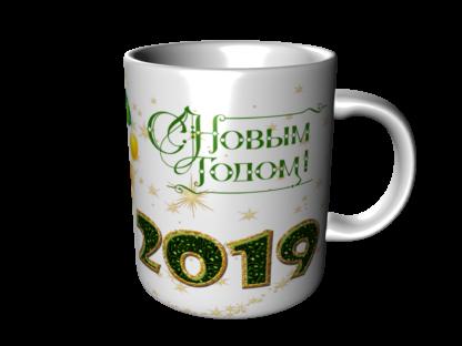 кружка на новый год 2019 2