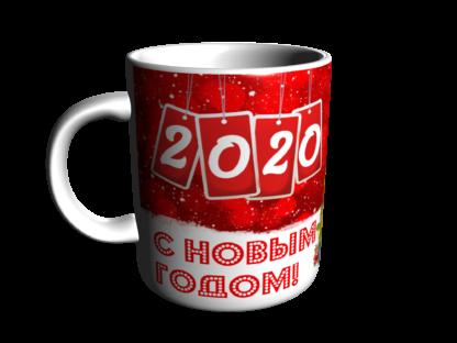 кружка новый год 2020